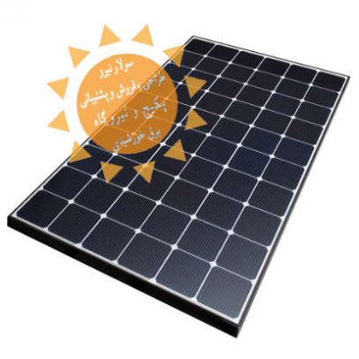Solar-Panel-LG-280-Watt-NEON2