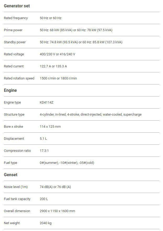 مشخصات کیپور دیزلی KDE105ss3