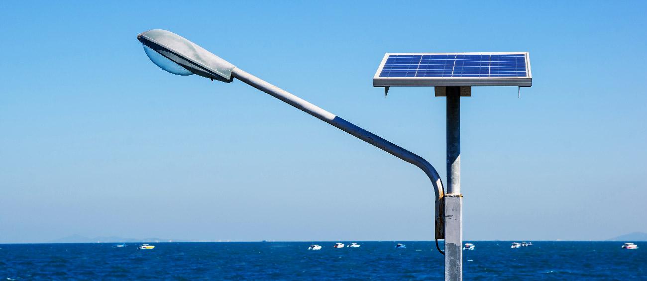 سیستم روشنایی خورشیدی